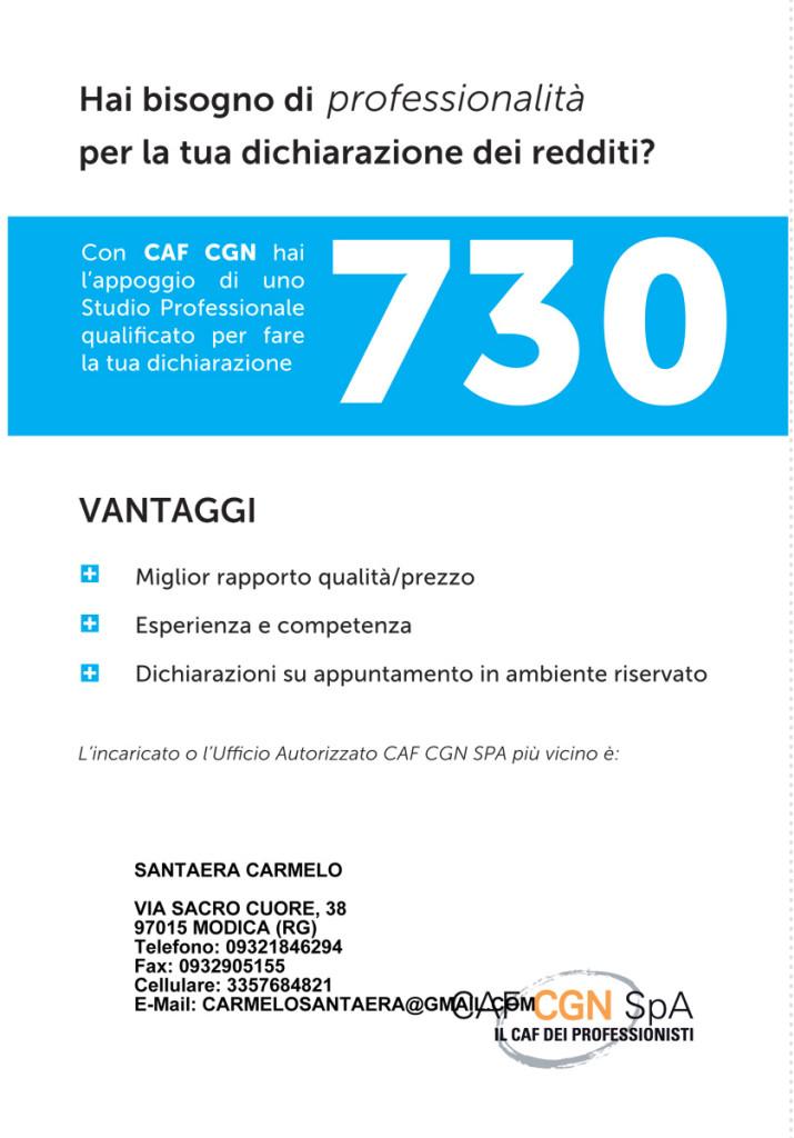mod730_caf_santaera